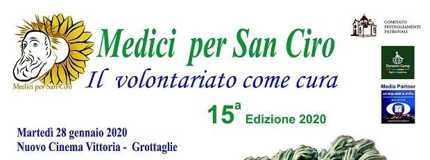 """XV Edizione di """"Medici per San Ciro"""": il VOLONTARIATO come cura"""