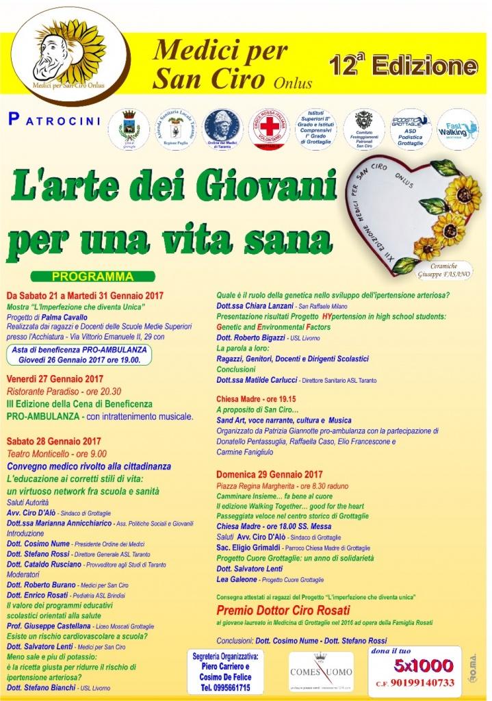 programma-xii-edizione-2017-mxsc-medici-per-san-ciro-grottaglie